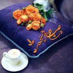 صورصباح الخير جديده , صباحك اجمل مع صورة جميلة لصباح الخير