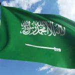 صور علم السعوديه , اجدد صور ورمزيات وخلفيات العلم السعودي