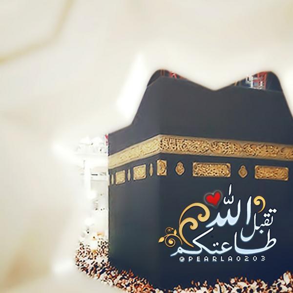 صورة تهنئة بالعيد , واقترب العيد فهنئ كل حبيب وقريب