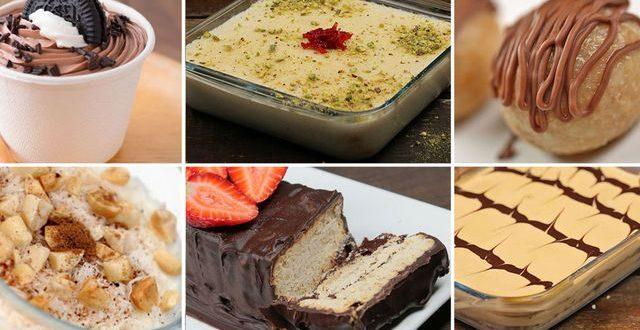 صورة حلويات سهلة واقتصادية بدون فرن , اشهي الوصفات لحلويات بسيطة سريعة التحضير 518 3 640x330