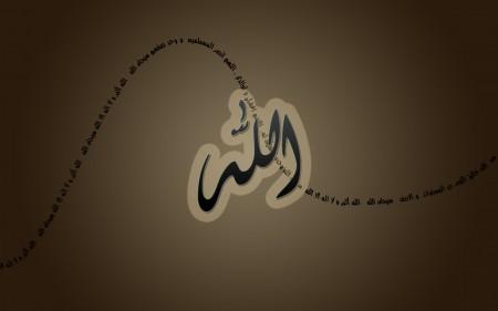 صور صور واتس اب اسلامية , صور للواتس دينية