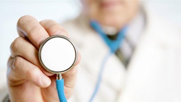 صورة صور عن الصحة , صور حديثه عن الصحه