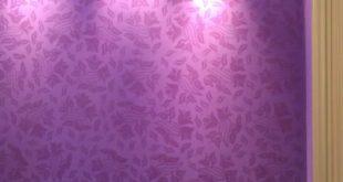 صورة ورق جدران للمجالس , افضل تصاميم ورق الجدران