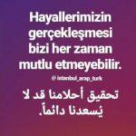 كلمات حب بالتركي , معاني كلمات الحب باللغه التركية