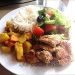 وجبات صحية , كيف اسوي وجبات صحيه بالبيت
