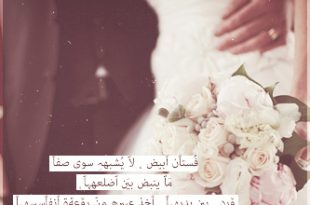 صور كلمات تهنئة بالزواج , صور عن الزواج