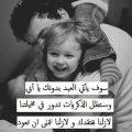 كلام جميل عن الاب , تصاميم مميزة عن حب الاب