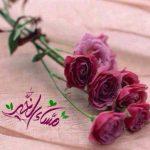 صور مساء الورد , خلفيات مساء الورد
