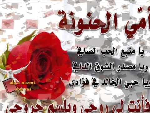صورة صباح الورد حبيبتي , خلفيات صباحية رومانسيه 5633 2