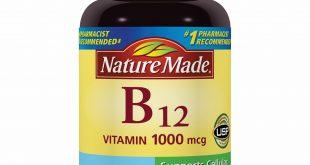 صورة فيتامين b12 , ما هي فائدة فيتامين b12 للجسم