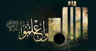 صورة اناشيد اسلامية روعة , اهم منشد الاناشيد الاسلامية