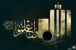 صور اناشيد اسلامية روعة , اهم منشد الاناشيد الاسلامية