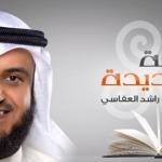 اناشيد اسلامية جديدة , شاهد افضل الصور لاناشيد اسلامية جديدة حصريا