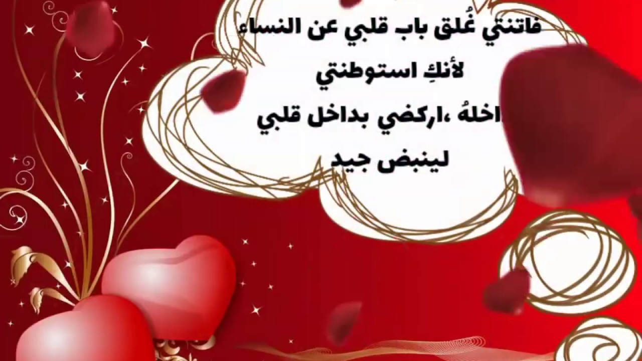 صورة رسائل حب رومانسية 2019 , اجمل رسائل الحب والرومانسية قصيرة للعشاق 650 4