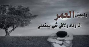صورة اشعار حزينه قصيره , ما هو اجمل الاشعار الحزينة