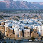 صور من اليمن , شاهد اجمل الصور في اليمن