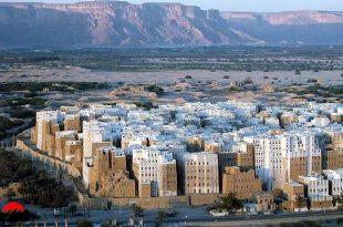 صورة صور من اليمن , شاهد اجمل الصور في اليمن