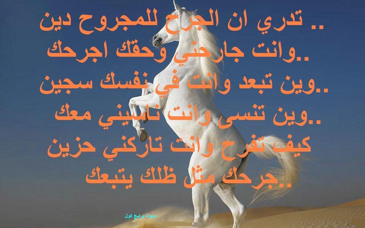 صورة كلمات حزينه عن الفراق الحبيب , اجمل العبارات الحزينة التي تعبر عن فراق الحبيب 724 5