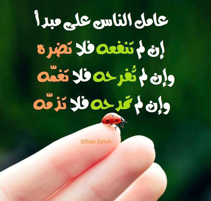 صورة كلمات حزينه عن الفراق الحبيب , اجمل العبارات الحزينة التي تعبر عن فراق الحبيب 724 8