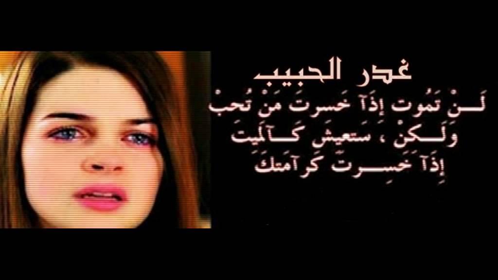 خيانة 22775eanh Twitter 14