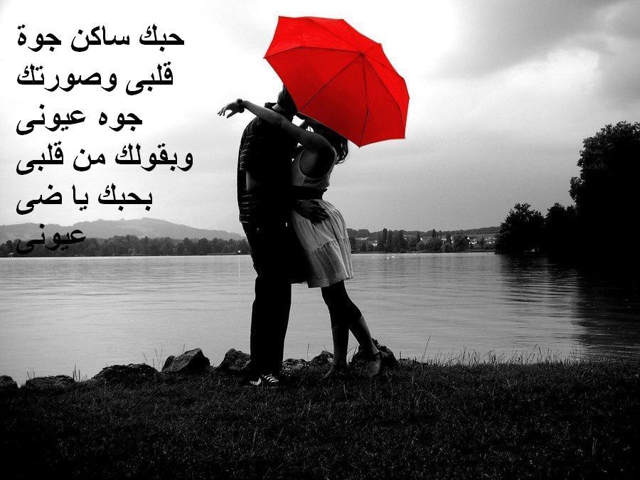 صورة اجمل كلام للحبيب , شاهد اروع الكلام والعبارات للحبيب