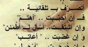 صورة رسائل عتاب , شاهد اجمل رسائل العتاب