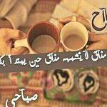 كلمات صباحية للحبيب , اجمل صور صباح الخير لمن تحب