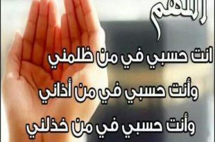 صور دعاء المظلوم , دعوة المظلوم ليس بينها وبين الله حجاب