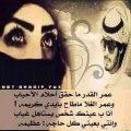 شعر غزل بدوي , من اجمل الاشعار الرومانسية هو الشعر البدوي