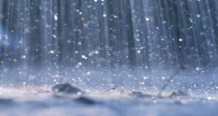 صورة معنى كلمة مطر , دلالة المطر فى اللغة والقران