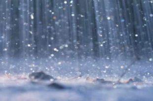صور معنى كلمة مطر , دلالة المطر فى اللغة والقران