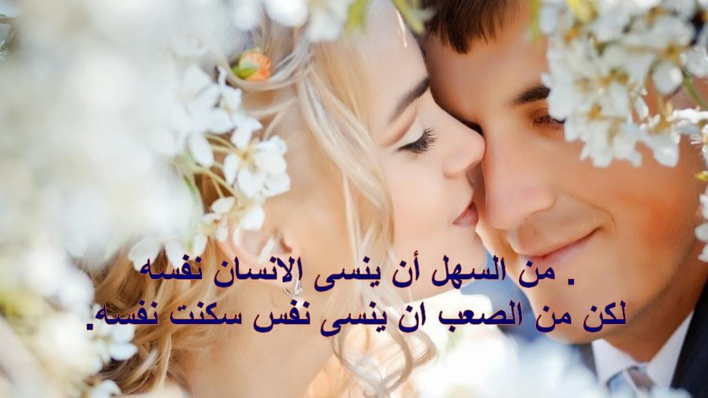 صور شعر عن الحب الصادق , اصدق معانى الحب فى كلمات