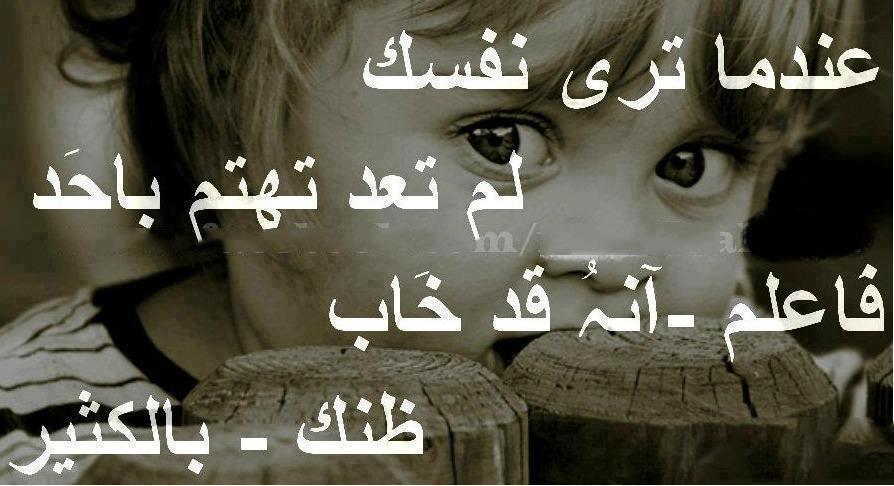 صورة كلام زعل وعتاب للحبيب , اجمل خواطر العتاب للغاليين