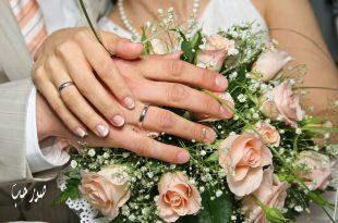 صور الزواج للمتزوج في المنام , رايت انى اتزوج بغير زوجتى فى الحلم