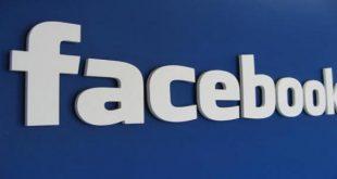 صورة كيف اعمل ايميل على الفيس بوك , طريقة انشاء حساب فيس بوك خاص