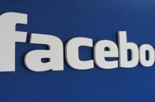 صور كيف اعمل ايميل على الفيس بوك , طريقة انشاء حساب فيس بوك خاص