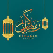 صورة رمضان 2019 المغرب , المظاهر الرمضانيه الجميلة فى المغرب 245 7