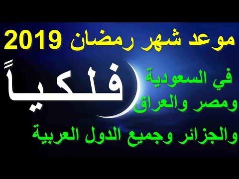 صورة رمضان 2019 المغرب , المظاهر الرمضانيه الجميلة فى المغرب 245 8