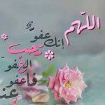 صور دينيه جميله , رمزيات اسلامية روعه