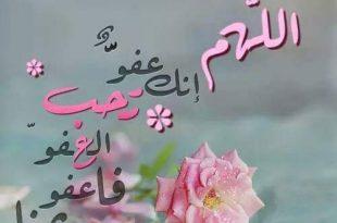 صور صور دينيه جميله , رمزيات اسلامية روعه