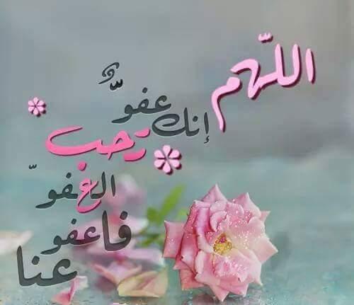 صورة صور دينيه جميله , رمزيات اسلامية روعه