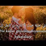 كلمات تركية رومانسية , عبارات حب تركية
