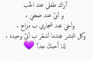 صورة عبارات حب وغرام , كلمات رومانسيه معبره عن الحب