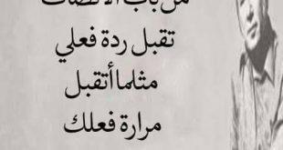 صورة كلام زعل من الحبيب , عبارات عتب بين الاحباب