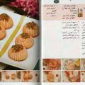 وصفات حلويات مصورة , صور طرق اعداد حلا