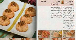 صورة وصفات حلويات مصورة , صور طرق اعداد حلا