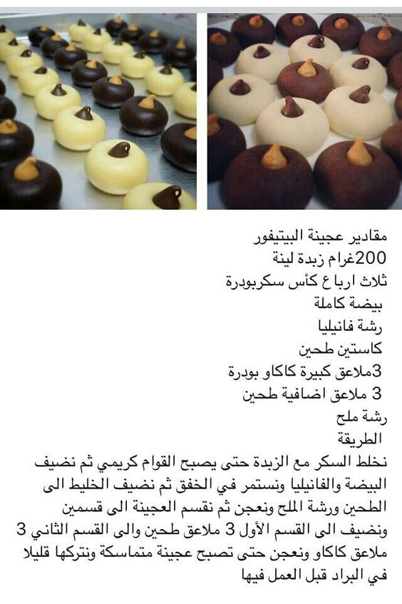 صورة وصفات حلويات مصورة , صور طرق اعداد حلا 212 1