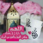 صور رمضان 2019 , اجمل رمزيات وبطاقات 2019 لشهر رمضان