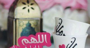 صورة صور رمضان 2019 , اجمل رمزيات وبطاقات 2019 لشهر رمضان