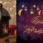 رمضان 2019 , احدث صور ورمزيات لشهر رمضان2019